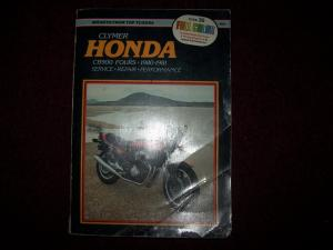 Honda CB 900 FOURS1980 1981 WORKSHOP MANUAL