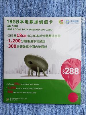 Hong Kong Prepaid SIM Card 365 Days 18GB LOCAL HK CALLS & TO CHINA