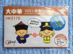 Greater China 15 Days Unlimited Data SIM Hong Kong Macau Taiwan &C
