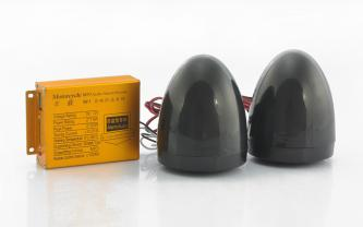 Motorcycle Anti Theft Alarm And MP3 Player